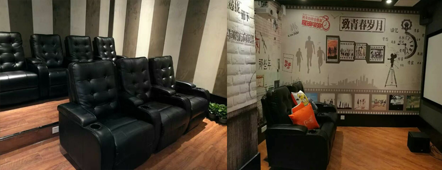 Our Recliner used in Nanjing Cinema Room